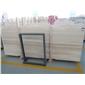 1.8厚白木纹大板 超白底