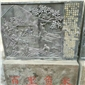 十八罗汉十二生肖柱观音像如来像孔子像