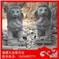 门前石狮子订做 惠安石雕狮子 现货石狮子厂家