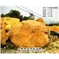 贵州 英德石场直销天然景观黄蜡石 刻字黄蜡石 园林风景师加工设计