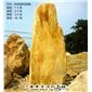 湖北 英德石场直供大型天然景观黄蜡石 纪念刻字黄蜡石 招牌刻字风景石