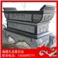 石雕供桌 神桌 香案 佛台