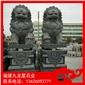 石雕狮子定制厂家 招财吉祥石狮子 石材狮子