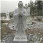 石雕主席像 石雕孔子像 �h白玉人像 古今人物雕像定制