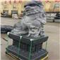 厂家直销 石雕大象 石雕狮子 石雕麒麟 石雕貔貅 石雕牛 石雕十二生肖 石雕龙九子