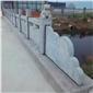 青石栏杆 石栏杆 石围栏 石雕栏杆