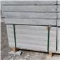 特价供应青石板 天然青石板材 石板材 价格优惠