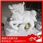 石雕麒麟定制廠家 泉州白石麒麟 石材麒麟