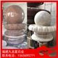 风水球定制 汉白玉风水球 流水喷泉雕塑