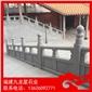 石雕栏杆 寺�庙复古石栏杆 河�道护栏石栏板
