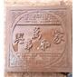 红砂岩-雕刻 5