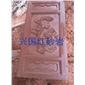红砂岩-雕刻 14