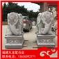 哪里有石雕大象现货 门前摆件石象 动物雕塑定制厂家