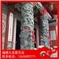 石雕龙柱厂家 专业制作龙柱 质量好价格实惠