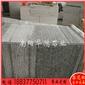 梨花红光面板国际标准板材可做出口