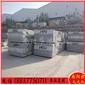 褐红色花岗岩南阳红毛板条板工厂低价直销
