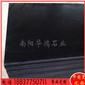 中国黑黑色染板国际标准板材