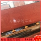 中国红小花染色板条板毛光板工厂低价促销