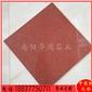細花紅色染板中國紅可做出口