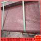 拉丝板雅典红大花染色板国际标准染色板
