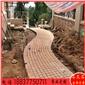 萊姆石黃姜石景觀石別墅裝修