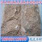 黄锈石花岗岩G682花岗岩 荔枝面、龙眼面、斧剁面、磨光面