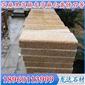 黄锈石G682石材黄锈石G682 花岗岩石材地铺石、花岗岩石材干挂板