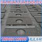 G648石材洗面台