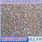漳浦红花岗岩G648石材导盲砖、蘑菇石等异形加工