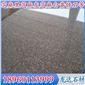 漳浦红石材G648石材 大中工程板、地铺石、路沿石