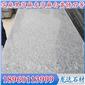 G688漳浦灰灰色花岗岩 导盲砖、蘑菇石等异形加工