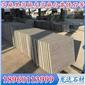 漳浦灰花岗岩G688石材 路沿石 墓碑石 干挂板 国内工程板