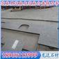 芝麻白花岗石G623石材 花岗岩石材异型加工