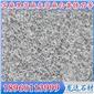 白色花岗岩芝麻白G623 导盲砖、蘑菇石等异形加工