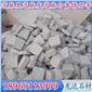 芝麻白石材G623石材 大中工程板、地铺石、路沿石