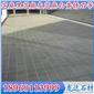 漳浦青G612 石材花岗岩导盲砖、蘑菇石等异形加工
