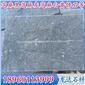 G612漳浦青花岗岩石材 大中工程板、地铺石、路沿石