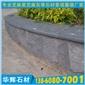 芝麻黑G654芝麻灰G655干挂板墓碑石路沿石地铺石压顶石