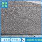 新虾红G681光板磨光板石材港尾锈石角美锈石龙海锈石