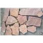粉色砂岩踏步石 广场公园小道石