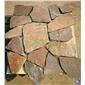 锈石英碎拼铺路石 踏步石 公园广场乱型石