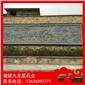 九龙壁石浮雕 寺庙园林景观石浮雕壁画图案