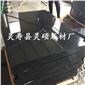 山西黑墓碑 中国黑花岗岩墓碑
