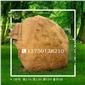 126号│广东黄蜡石、大型景观石 自然石 英德市景盛园艺奇石场