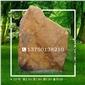 127│号广东黄蜡石 陕西西安景观石门牌石文化石 自然石