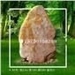 161号│号│石家庄黄蜡石 园林黄蜡石 河北刻字景观石 小区题名景观石