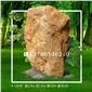 134号│台北黄蜡石产地直销 海口黄色景观石 自然石雕 刻字石 公园观赏石