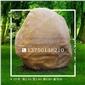 121号│云南大型黄蜡石产地直销 刻字石 黄腊石