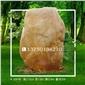 309号│贵州大型景观黄蜡石石头刻字 门牌石 企业、校园招牌刻字石