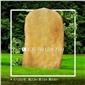 A7-003号│大型黄蜡石 刻字石 黄腊石 观赏石 文化石